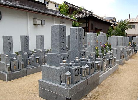 恩楽寺墓苑