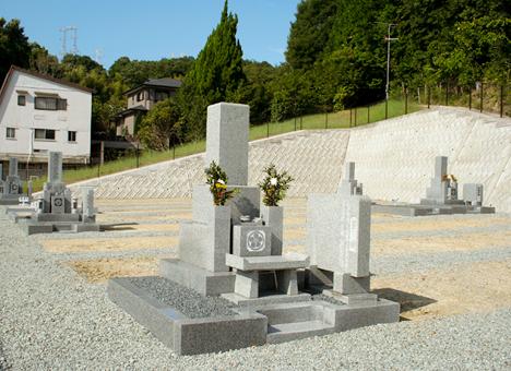 光妙寺墓苑