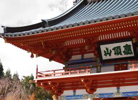 勝尾寺霊苑
