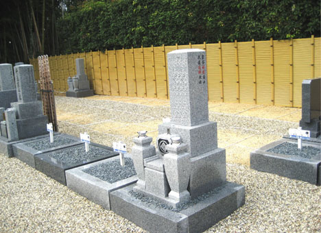 薬師山墓苑