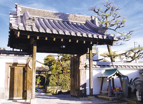 薬薗寺霊園