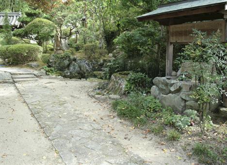 高原寺浄園