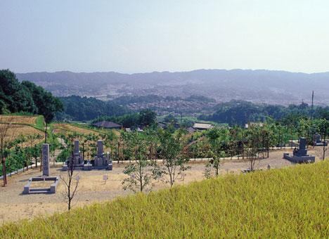 南生駒霊園