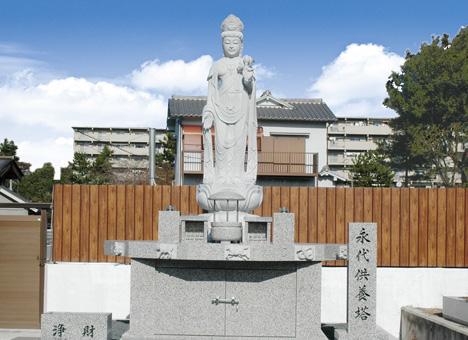 中央寺霊園