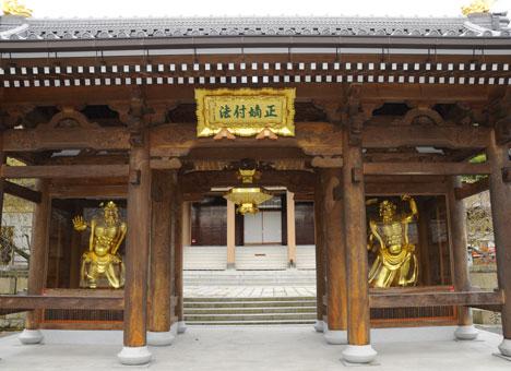 本圀寺みささぎ霊園