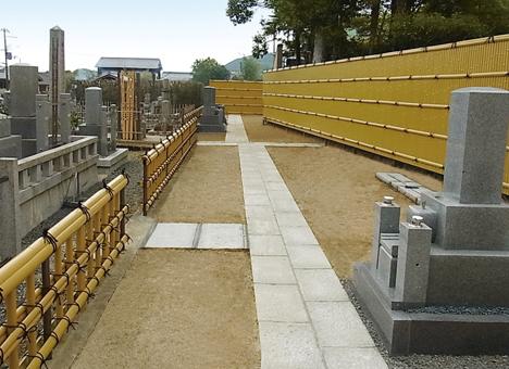 京都嵯峨霊園