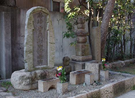 妙法寺境内墓地