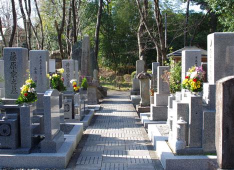 妙法寺鉢ヶ峯霊園