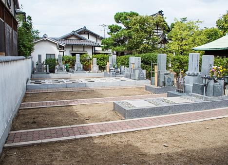 慈龍寺霊園