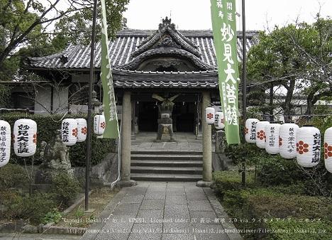 感應寺境内墓地