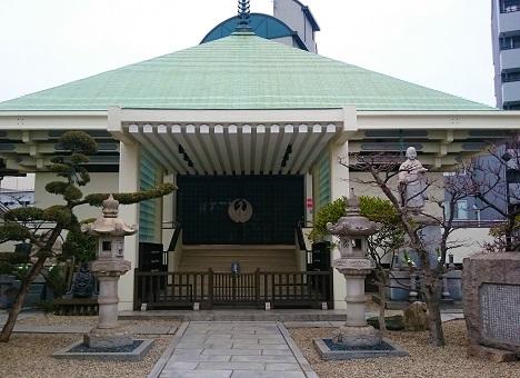久遠寺境内墓地